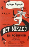 "The (Broadway) Hot Mikado - 11"" x 17"""
