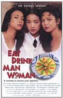 "Eat Drink Man Woman - 11"" x 17"""