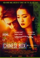 """Chinese Box - 11"""" x 17"""""""