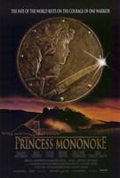 """Princess Mononoke - style A, 1998, 1998 - 11"""" x 17"""""""