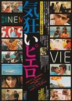 """Pierrot Le Fou Japanese - 11"""" x 17"""""""
