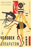"""Russian Camera with legs - 11"""" x 17"""" - $15.49"""