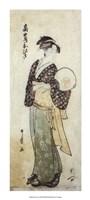 "Front View of Ohisa by Kitagawa Utamaro - 10"" x 22"""