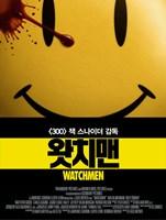 "11"" x 17"" The Watchmen"