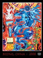 Olympic Dragon (Beijing, China, 2008) Fine Art Print
