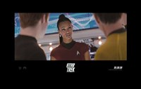 Star Trek XI - style S Fine Art Print