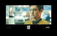 Star Trek XI - style U Fine Art Print
