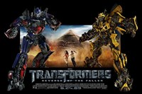 Transformers 2: Revenge of the Fallen - style G Fine Art Print