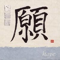 """Hope by Chris Paschke - 12"""" x 12"""""""