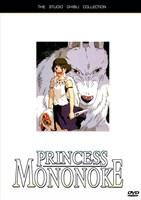 Princess Mononoke, c.1998 - style F Fine Art Print