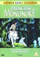 Princess Mononoke, c.1998 - style H Fine Art Print