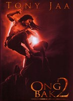 Ong Bak 2: The Beginning, c.2008 - style C Fine Art Print