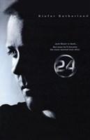 "24 - style E - 11"" x 17"""