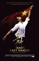 Mao's Last Dancer - style A Fine Art Print