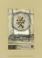 Small Chinese Tranquility (PP) Fine Art Print