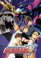 New Mobile Report Gundam Wing Wall Poster