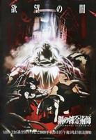 Fullmetal Alchemist 6 Wall Poster