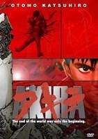 Akira - red Wall Poster