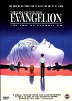 Neon Genesis Evangelion: The End of Evangelion Fine Art Print