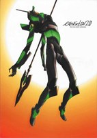 Evangelion: 2.0 You Can (Not) Advance Wall Poster