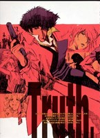 Cowboy Bebop - truth Wall Poster