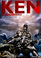 """Fist of the North Star: Raoh Side Story - 11"""" x 17"""""""