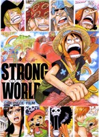 One Piece Film: Strong World Fine Art Print