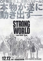 One Piece Film: Strong World - black and white Wall Poster
