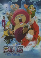 """One Piece Movie: The Great Gold Pirate - 11"""" x 17"""""""