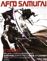 Afro Samurai (Japanese Promo) Wall Poster