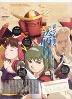 Samurai 7 (Japanese Promo) Wall Poster