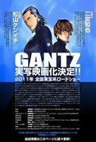 Gantz: Part 1 (Japanese Promo) Wall Poster