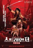 """Sword of the Stranger - 11"""" x 17"""""""