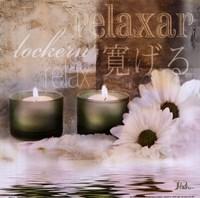 Relaxation I Fine Art Print