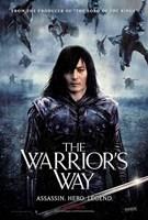 "The Warrior's Way - 11"" x 17"""