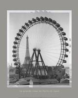 Big Wheel Fine Art Print
