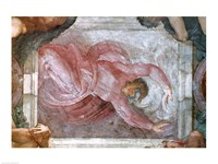 Sistine Chapel Ceiling: God Dividing Light from Darkness Fine Art Print
