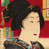 "Geisha (detail) by Japanese - 12"" x 12"""