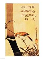 Bird and Bamboo by Utagawa Hiroshige - various sizes