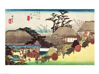 Otsu Fine Art Print