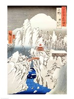 View of Mount Haruna in the Snow Fine Art Print