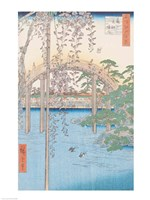The Bridge with Wisteria or Kameido Tenjin Keidai Fine Art Print