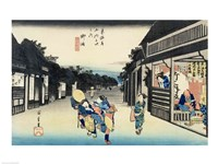 Goyu: Waitresses Soliciting Travellers Fine Art Print