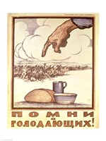 Remember the Hungry!, poster, 1921, 1921 - various sizes