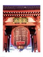 Low angle view of the Gateway Lantern, Kaminarimon Gate, Asakusa Kannon Temple - various sizes - $29.99