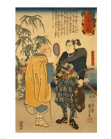 Samurai Shown Mirror Fine Art Print