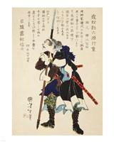 Samurai Standing with Sword Framed Print