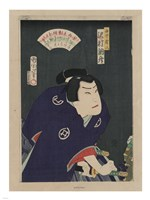 Kunichika Samurai Fine Art Print