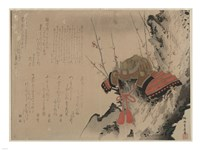 Samurai Armour Fine Art Print