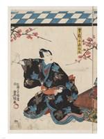 Almond Blossom Samurai Fine Art Print